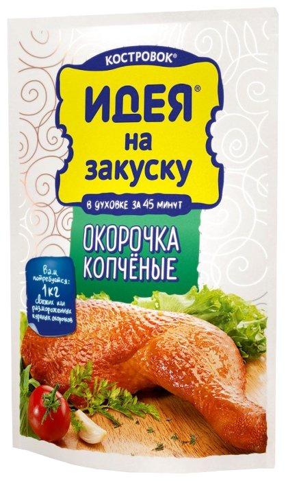 Маринад Костровок Идея на закуску Рассол для окорочков копченых, 150 г