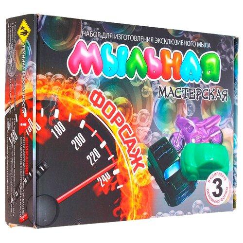Инновации для детей Мыльная мастерская Форсаж (746) инновации для детей набор мыльная мастерская тропический микс