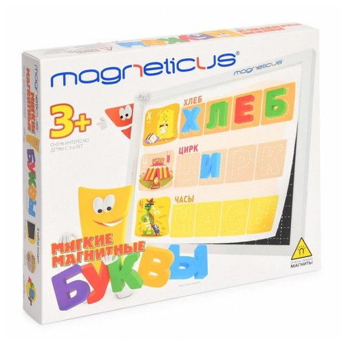 Купить Обучающий набор Magneticus Мягкие магнитныe буквы ALF-002, Обучающие материалы и авторские методики