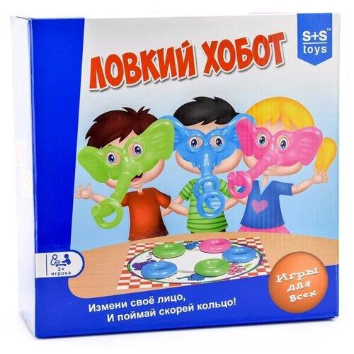 Настольная игра S+S Toys Ловкий хобот!Настольные игры<br>