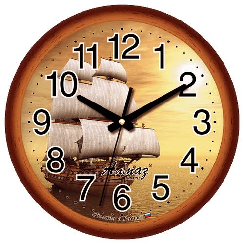 Часы настенные кварцевые Алмаз B11 коричневый