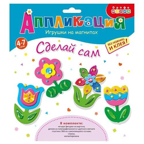 Купить Дрофа-Медиа Набор для творчества Игрушки на магнитах 4 в 1. Цветы (3360), Поделки и аппликации