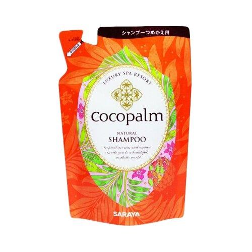 CocoPalm шампунь Luxury SPA Resort Natural запасной блок 500 мл запасной блок