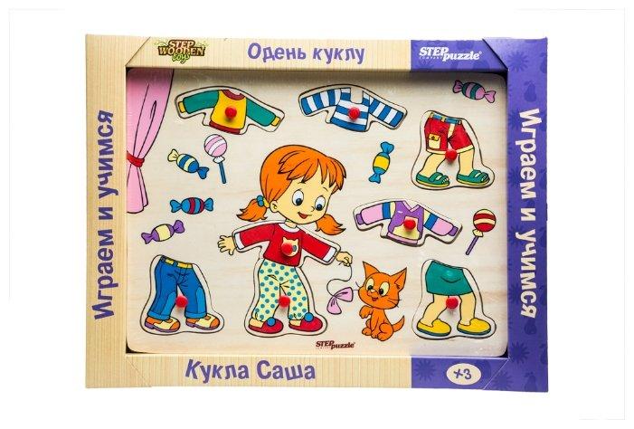 Рамка-вкладыш Step puzzle Одень куклу Кукла Саша (89302), 8 дет.