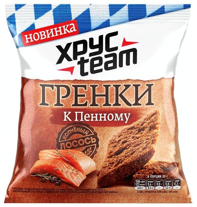 ХРУСteam Гренки К Пенному Копченый лосось, 105 г