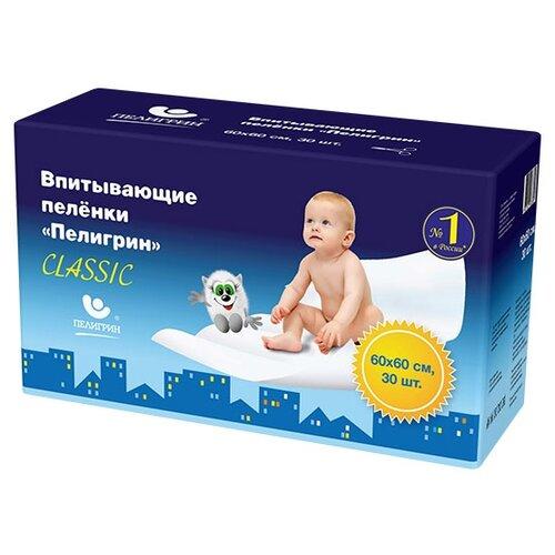 Купить Одноразовые пеленки Пелигрин Classic 60х60 30 шт., Пеленки, клеенки