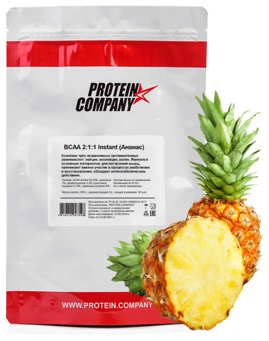 ananas protein