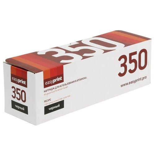 Фото - Картридж EasyPrint LH-350, совместимый картридж easyprint lp 411 совместимый