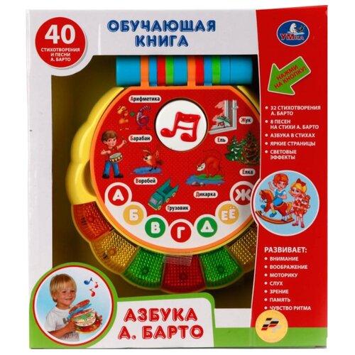 Купить Интерактивная развивающая игрушка Умка Азбука А.Барто желто-красный, Развивающие игрушки