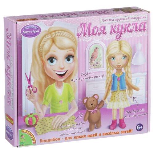 Купить BONDIBON Французское творчество Досуг с Буки Моя кукла (ВВ1410) бежевый, Изготовление кукол и игрушек
