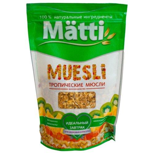 Мюсли Matti хлопья тропические, дой-пак, 220 гГотовые завтраки, мюсли, гранола<br>