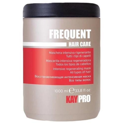 KayPro Frequent Восстанавливающая интенсивная маска для волос, 1000 мл краска для волос kaypro kaypro ka037lwcltg4