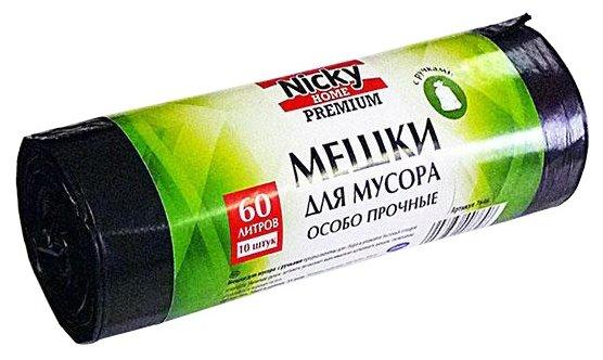Мешки для мусора Nicky Home 7646 60 л (10 шт.)