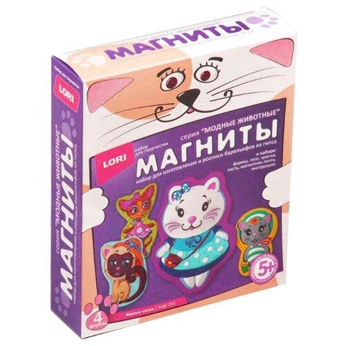 LORI Магниты Модные животные - Милые киски (Мфг-002)Гипс<br>