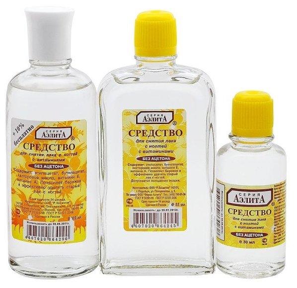 Аэлита Жидкость для снятия лака с витаминами без ацетона