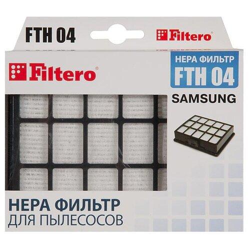 Filtero HEPA-фильтр FTH 04 1 шт. filtero hepa фильтр fth 32 1 шт