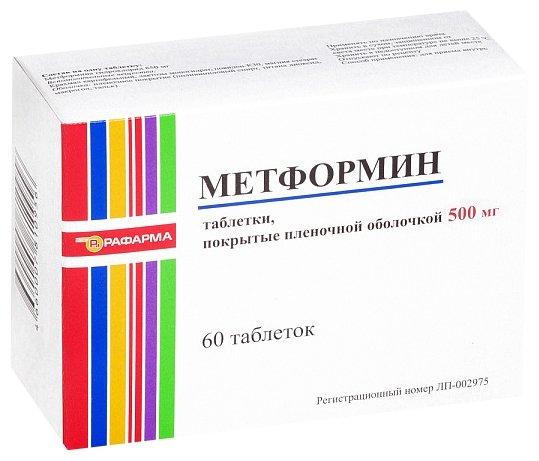 Метформин таб. п/о плен. 500мг №60