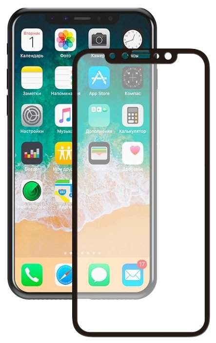 Защитное стекло Deppa GLASS 62393 для Apple iPhone X
