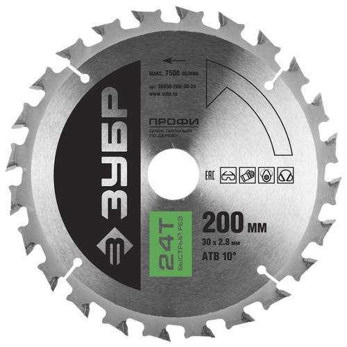 Пильный диск ЗУБР Профи 36850-200-30-24 200х30 ммПильные диски<br>