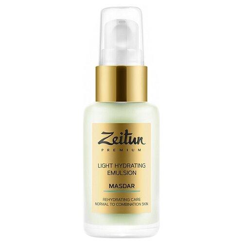 Zeitun Premium Masdar Light Hydrating Emulsion Легкая дневная увлажняющая эмульсия для лица, 50 мл