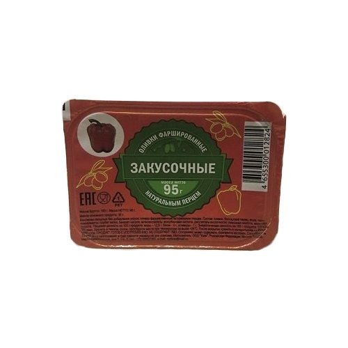 Закусочные Оливки фаршированные натуральным перцем, 95 гМаслины, оливки, каперсы консервированные<br>