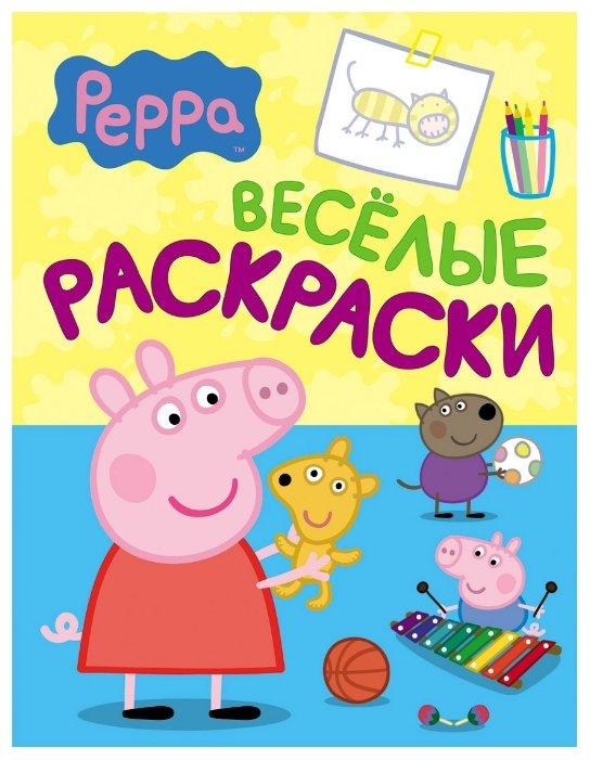 РОСМЭН Раскраска Свинка Пеппа. Веселые раскраски (желто-голубой)
