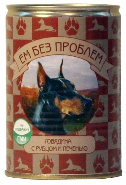 Корм для собак Ем Без Проблем Консервы для собак Говядина с рубцом и печенью (0.41 кг) 20 шт.