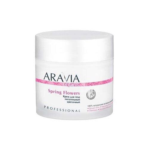 Крем для тела ARAVIA Professional Organic питательный цветочный Spring Flowers, 300 мл крем парафин aravia professional 300 мл
