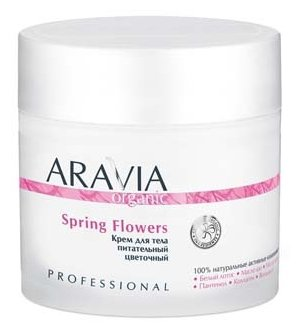 Крем для тела Aravia Organic питательный цветочный Spring Flowers