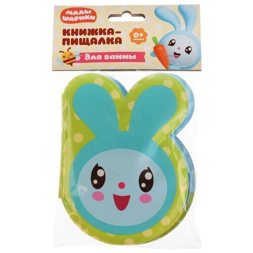 Игрушка для ванной Умка Малышарики игрушка для ванной умка малышарики