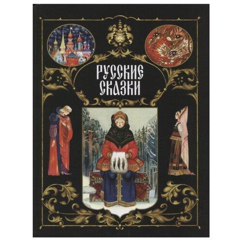 Купить Русские сказки, Стрекоза, Детская художественная литература