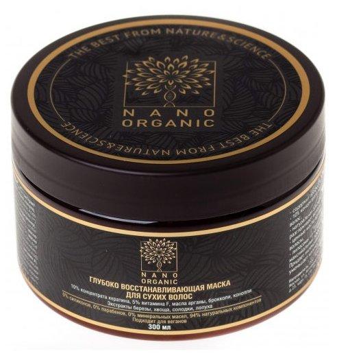 Nano organic Маска для сухих и поврежденных волос