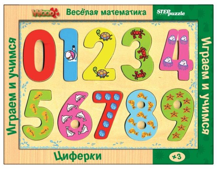 Рамка-вкладыш Step puzzle Весёлая математика Циферки (89201), 10 дет.