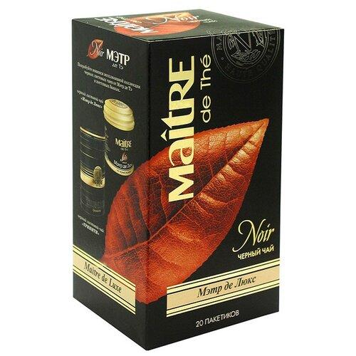 Чай черный Maitre Де Люкс в пакетиках, 20 шт.Чай<br>