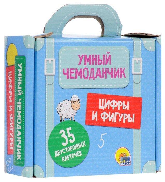 Набор карточек Проф-Пресс Умный чемоданчик. Цифры и фигуры 13.5x12.5 см 35 шт.