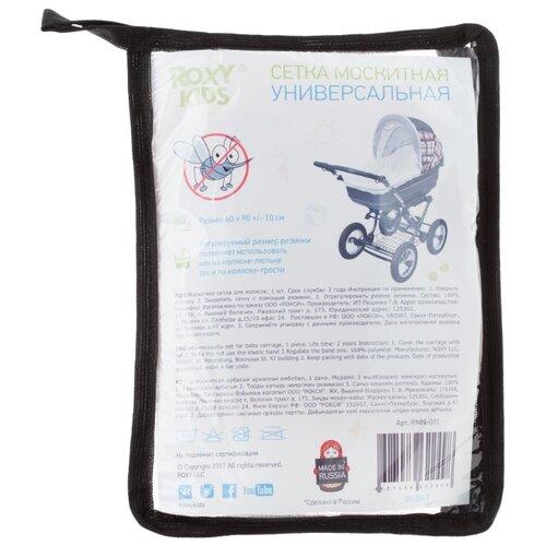 Купить ROXY-KIDS Сетка москитная для колясок RMN-001, Аксессуары для колясок и автокресел