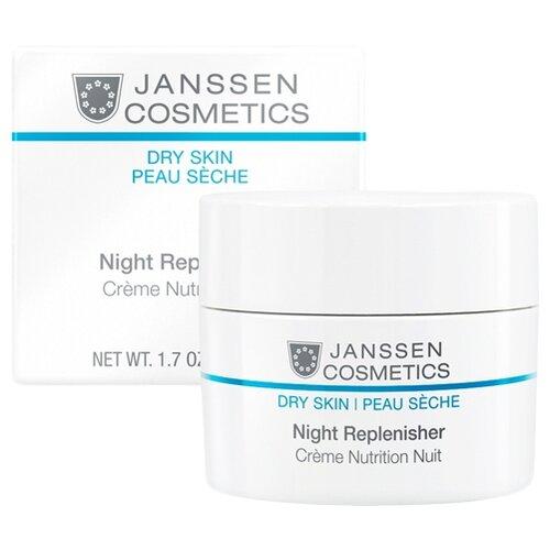 Janssen Dry Skin Night Replenisher Питательный ночной регенерирующий крем для лица, шеи и области декольте, 50 мл janssen firming neck