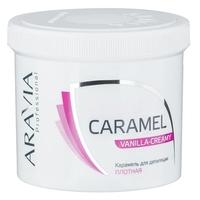Паста для шугаринга Aravia Карамель Ванильно-сливочная Professional 750 г