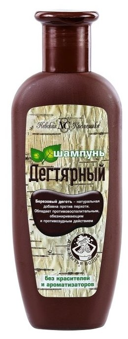 Невская Косметика шампунь Дегтярный