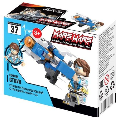Купить Конструктор Mars Wars Марсианские войны MW-GS37 Генерал Стоун, Конструкторы