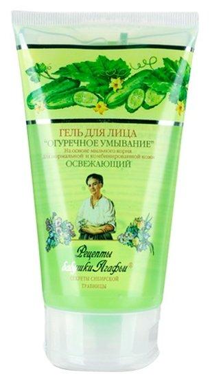 Рецепты бабушки Агафьи гель для умывания освежающий для нормальной и комбинированной кожи