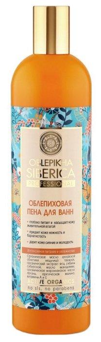 Natura Siberica Пена для ванн Облепиховая Интенсивное питание и увлажнение 550 мл