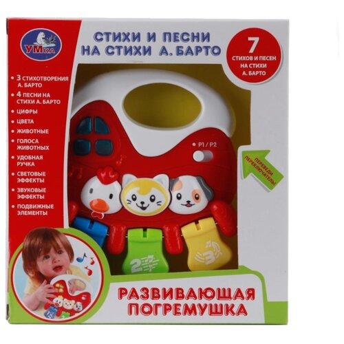 Купить Интерактивная развивающая игрушка Умка Развивающая погремушка красно-белый, Развивающие игрушки