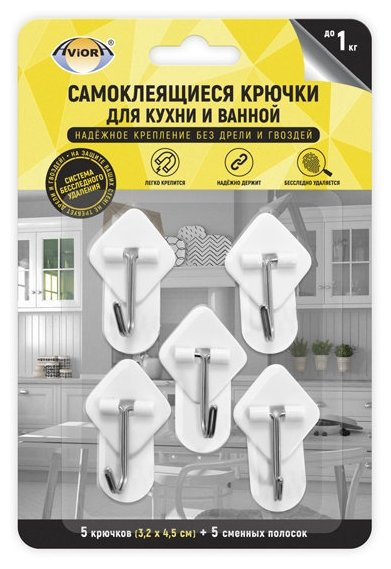 Набор крючков Aviora 302-173 (5 шт.)