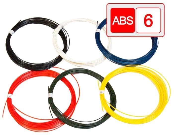 ABS пруток PROF 1.75 мм 6 цветов