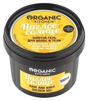 """Organic Shop Organic Kitchen Золотой гель для волос и тела """"Наглое солнце"""""""