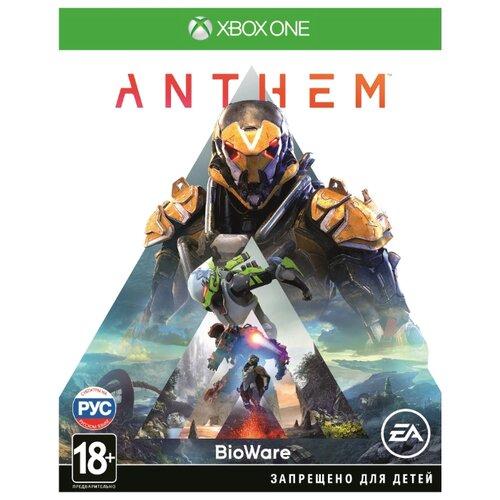 Игра для Xbox ONE Anthem