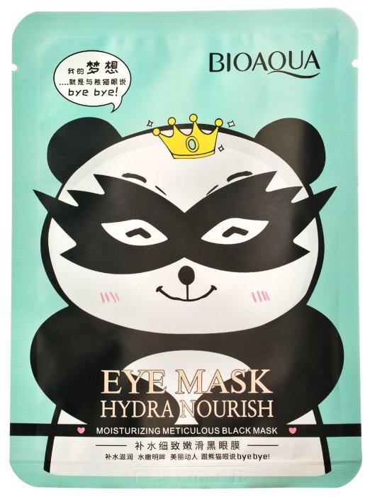Beauty Style Маска для области вокруг глаз Омолаживающая маска для кожи вокруг глаз, 30 мл
