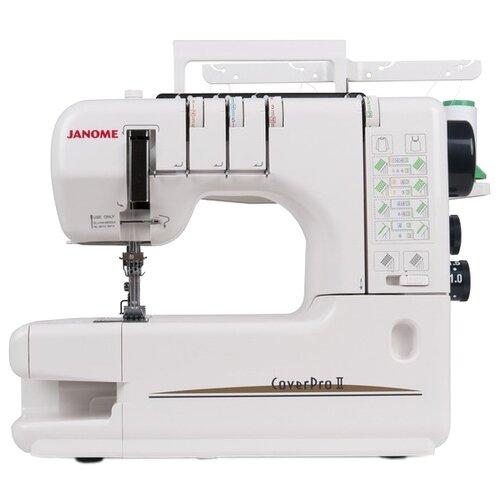 Распошивальная машина Janome Cover Pro II белый