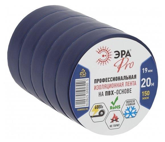 Набор изоленты ЭРА Pro ПВХ 19 мм х 20 м 5 шт.